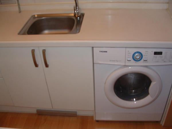 Zalety pralki pod zabudowę